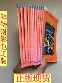 企鹅英语简易读物精选中二(58--68全11册)无盒