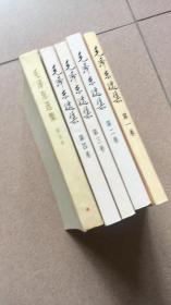 毛泽东选集(1----5卷),