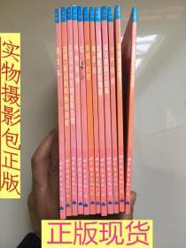 企鹅英语简易读物精选(中三)全12册
