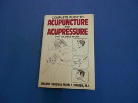 COMPLETE GUIDE TO ACUPUNCTURE AND ACUPRESSURE-TWO VOLUMES IN ONE-外文精装