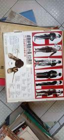 卓别林 电影小品VCD精选 15张碟 97年豪华大套装首版