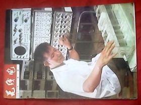 《无线电》1975年第1--12期【12册全】