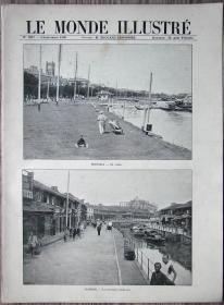 1900年9月8日法国原版老画报《LE MONDE ILLUSTRE》—上海商业街+上海街头为美国人让路等中国题材版画3幅