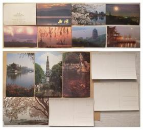 八十年代明信片--西湖(10张)