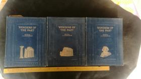 Wonders of the Past volume 1-3(J.A.哈默顿主编的《过去的奇迹》1-3卷)(全网最低)