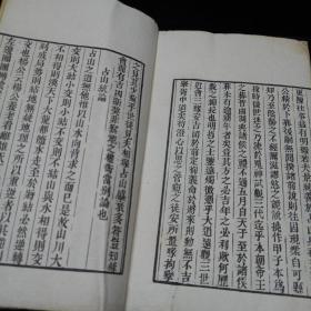 学津讨原(第九集凡十册)1,2,4,5,6,7,8,9,10(九册)