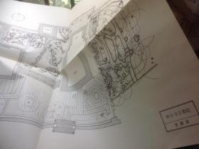 日本有名庭园实测图纸 22-27号  妙心寺庭园 六张图纸