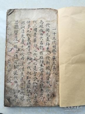 中医精美手抄,书法漂亮,专论诊脉。大小脉各样诀一套全