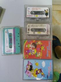 幼儿学英语(大班上学期,大班下学期),英语小博士2盒,学算术一共五盒磁带/录音带(品相如图)