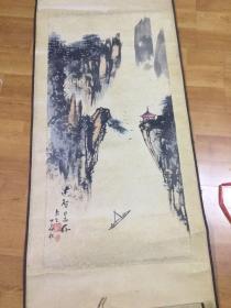 杨少全山水国画(四川雅纸画院院长)