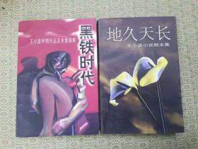 10-2  �颁�澶╅��-��灏�娉㈠�璇村�ф����
