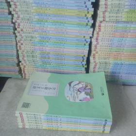 语文主题学习五年级上册。全七本。()