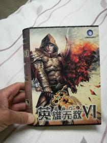 英雄无敌魔法门之Vl光盘+游戏说明书+2张卡片