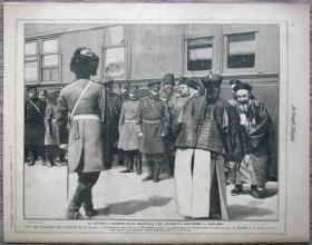 1904年6月19日法国原版老报纸《Le Grand Illustré》—中国官员在奉天迎接俄陆军大臣库罗帕特金