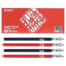 晨光(M&G)AGP17512 孔庙祈福 全针管碳素黑中性笔 签字笔 0.5mm 黑色10支