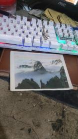 清凉台观云海  画片【应该五六十年代】