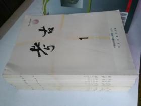 考古2012年1-12期(第10期) 11本合售