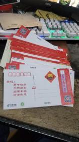 2017年企业金卡 (90枚、、沂水县)