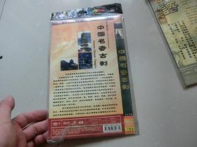 1片装DVD【中国名寺古刹】、H架4层