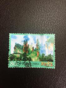普32《美丽中国(第一组)》邮票 张家界天子山(80分)信销票