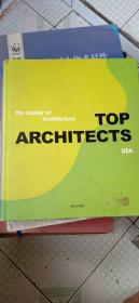TOP ARCHITECTS 1 USA
