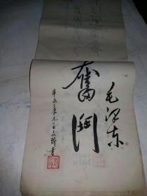 刘文琦  书法(1册17张)