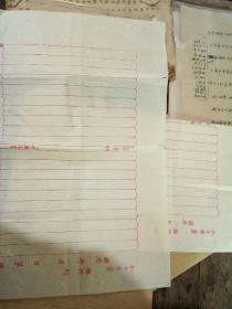 民国老纸两张 空白 其他不详 尺寸 40x26x2