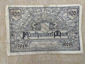 德国 500 马克 1922年