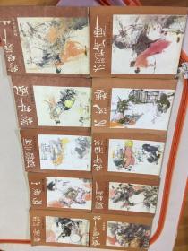 杨家将连环画(1-10册全)