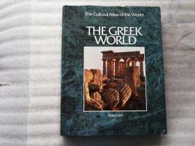 the cultural Atlas of the Greek World【精装】外文原版