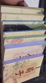 智慧之门传习录 庄子、荀子、幽梦影、笑林广记、六祖坛经等 8本合售