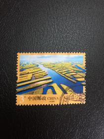 普32《美丽中国(第一组)》邮票兴化垛田(3元) 信销票