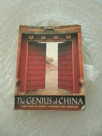 THE GENIUS OF CHINA:3,000 YEARS OF SCIENCE, DISCOVERY AND INVENTION 中国的历史:3000年的科学,发现和发明