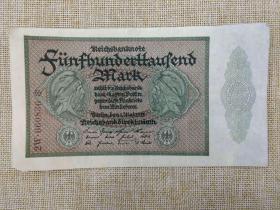 德国 50万 500000 马克 1923年