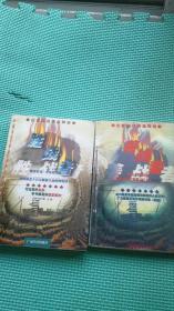 庄家实战操盘释密 善战者 胜战者    合售2本    书品如图免争议