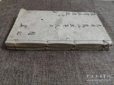 11379 清光绪写刻本《增补玉匣记》一套四册全!合订两厚册!收几十幅木刻图,保存完好,封皮加厚!原封原签!!