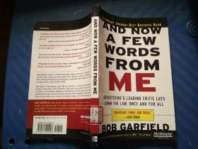 And Now a Few Words From Me :advertisings leading critics lays down the law,once and for all.英文原版32开平装本 9780071441223