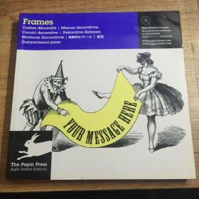 Frames装饰图案框架(1CD)