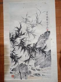 海派著名画家申石伽之子申二伽《竹石图》,保真出售!