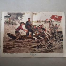 贺龙同志在洪湖苏区
