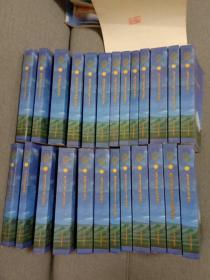 岗底斯雍仲苯教文献丛书(共二十五册全)藏文版