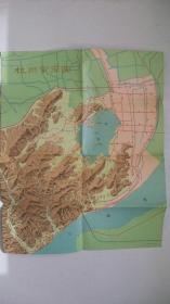1972年浙江人民出版社出版发行《杭州市简图》(一版一印)