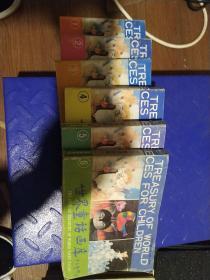 世界童话画库1...6册全(英汉对照,32开横翻式)]一版一印