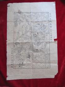 八十年代山西绛州木版水印年画《关公读春秋》
