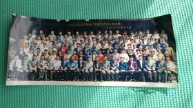 中共本钢焦化综合厂第四次党员大会合影 1996年5月23日