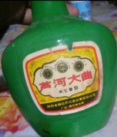 陕西靖边县名酒芦河大曲 [1998年珍藏] 此酒不再生产