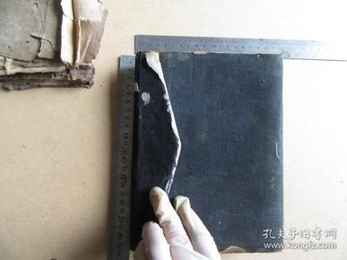少见民国时期伊斯兰教经书一厚册,品如图