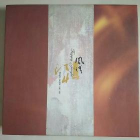 风情江北  珍藏邮册 带收藏证书  宁波市江北区风情画