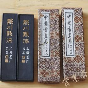 黔川点漆上海墨厂7-80年代初期松烟墨2两2锭134g老墨锭旧墨块N366