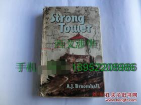 【现货 包邮】《贵州风情》1948年版 多幅影像 原书衣    STRONG TOWER